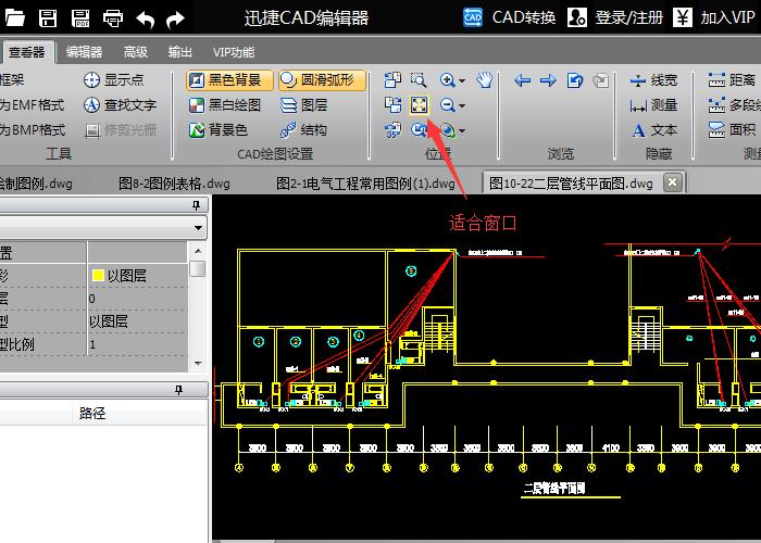 施工、勘察、设计等的图纸管理图纸会审流程