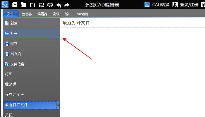 CAD编辑器,CAD绘图,CAD制图技巧