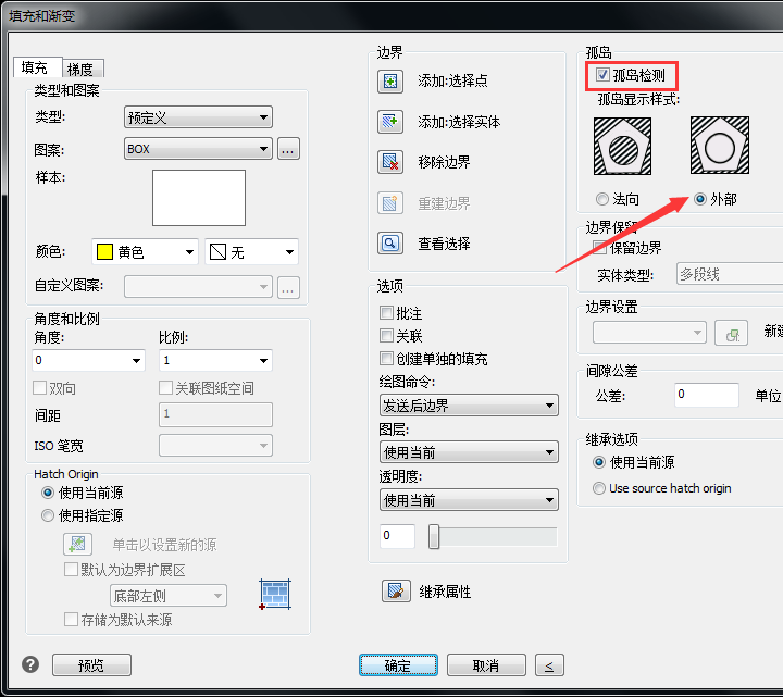 肿么在CAD绘图中取消填充?cad装线条改色哪里中在图片