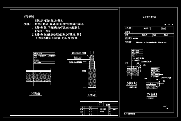100套公园景观设计CAD平面图施工图 景观园林设计图纸