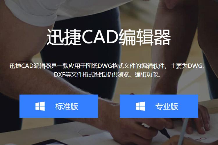 CAD2016打开CAD2012 dwg文件,显示不全怎么处理?