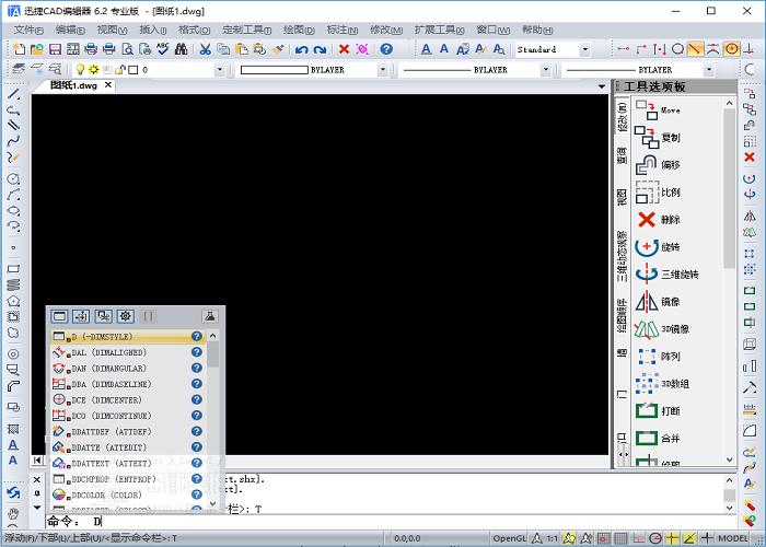 CAD一张高清上有几种不同图纸,在图纸里布局比率跑狗超图片