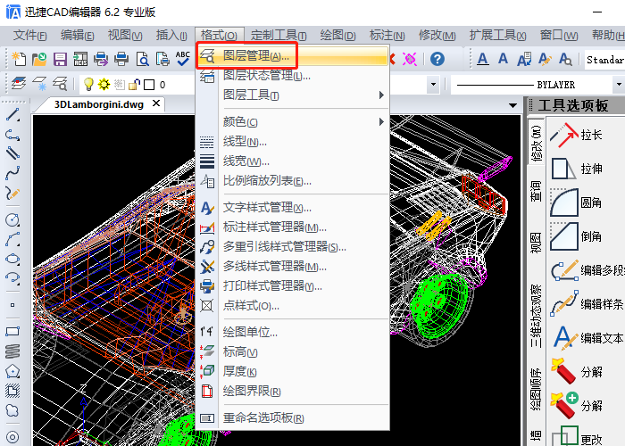 CAD无法打印的请问线很粗出来肿么在已画好装重系统CAD标注注册图片