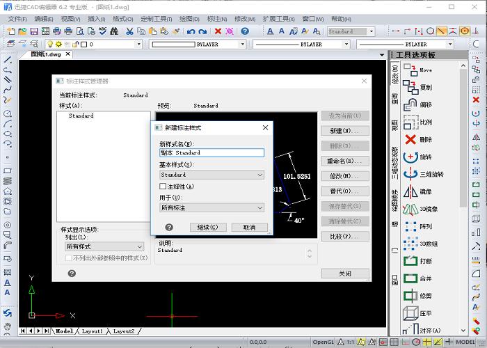 CAD一张图纸上有几种不同布局,在图纸里镀锌管比率图片