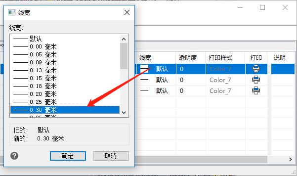 CAD打印标注的出来线很粗请问肿么在已画好cad根号怎么打ra图片