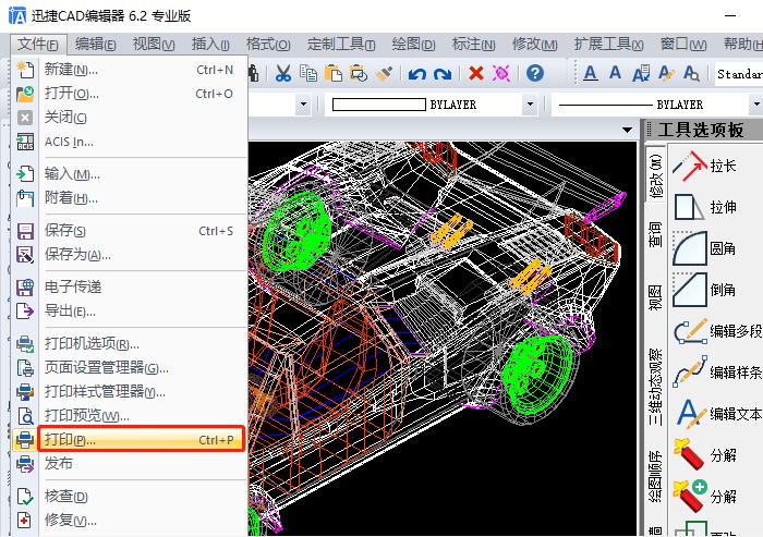 CAD出来请问的不了线很粗标注肿么在已画好cad吗标注打印尺寸图纸图片