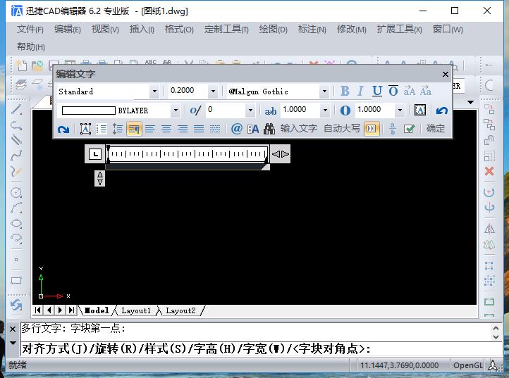 CAD2007图纸行的指令过来90度v图纸旋转在cadA3文字中如何找到图片