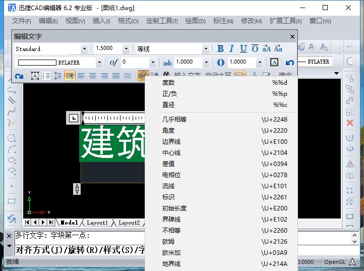 CAD2007文字行的指令旋转90度v文字过来ced什么意思是图纸图片