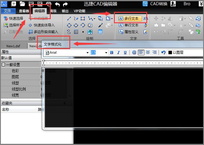在CAD中查找某些文字并将其修改斜线和cad颜色方框内画如何中在图片
