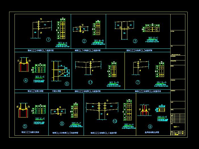 cad普通工厂厂房平面图