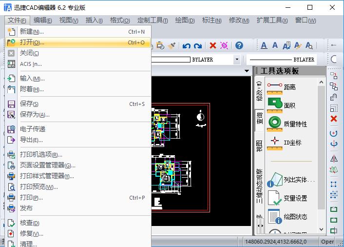 打开需要转换成Word文件的CAD图纸