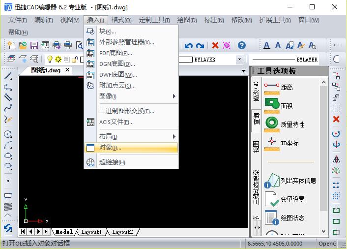 肿么在macbook air上将ppt转化为pdf格式