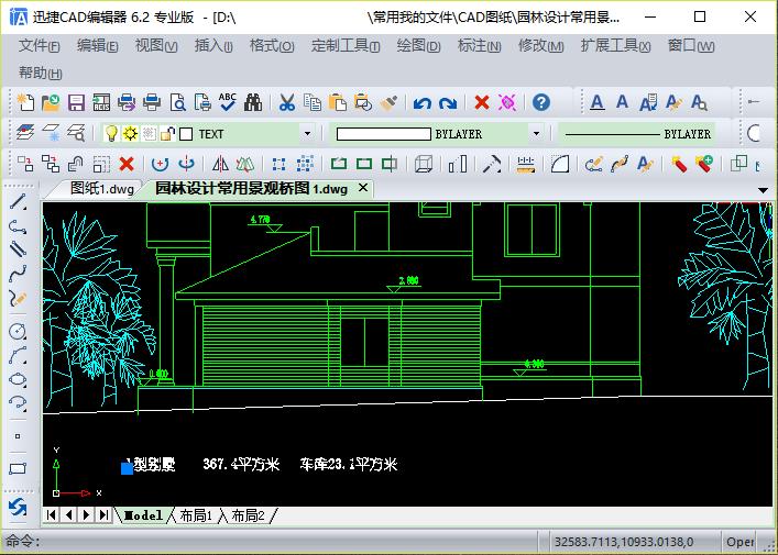 CAD在标注的时候的线的颜色,与设定的图层的颜色不一样是为什么啊